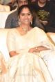 Eshwari Rao @ Aravinda Sametha Pre Release Event Stills