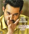 Actor Jr NTR Aravinda Sametha Movie Release Tomorrow Posters HD