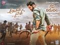 Jr NTR Aravinda Sametha Movie Grand Release Tomorrow Posters HD