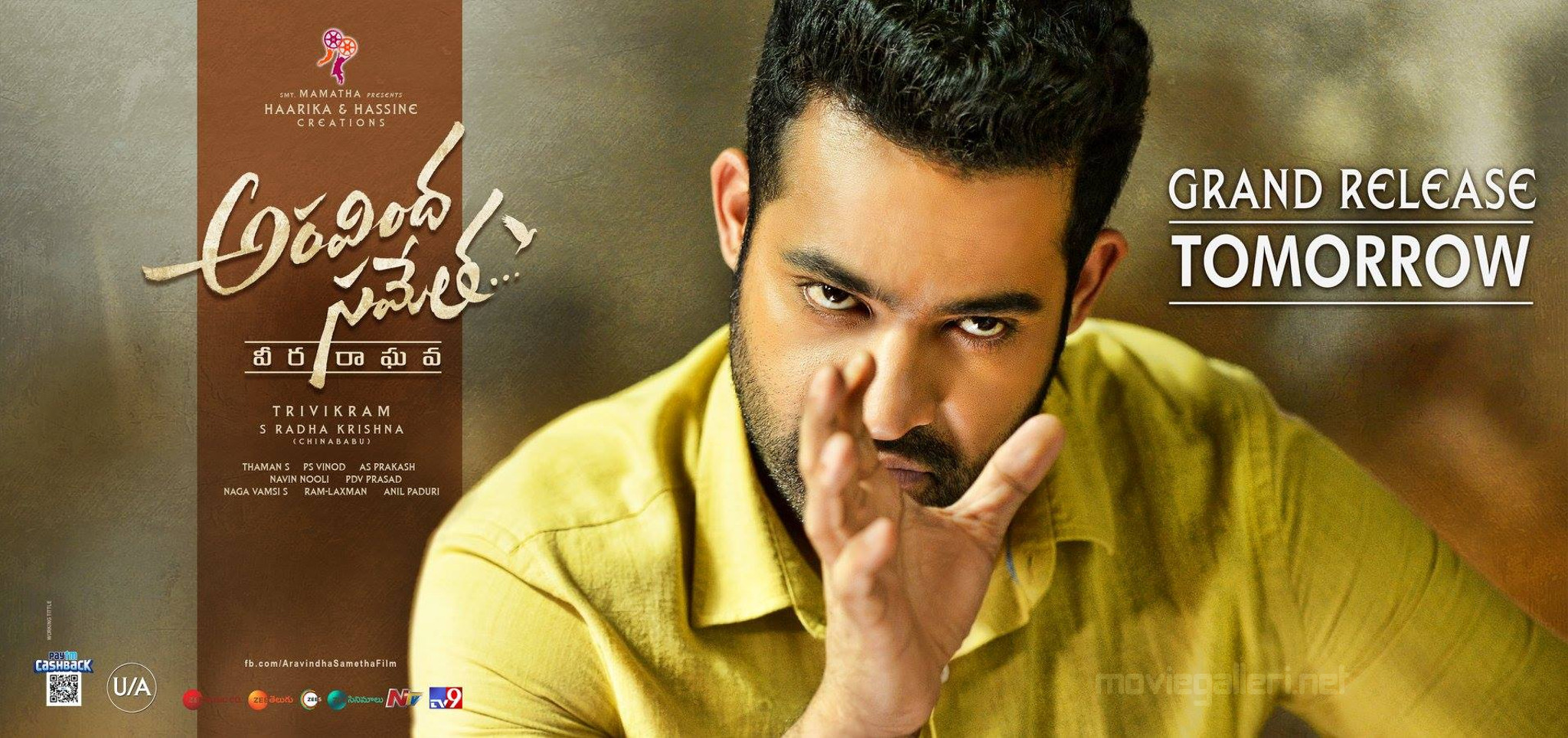 Jr NTR Aravinda Sametha Movie Release Tomorrow Wallpapers HD