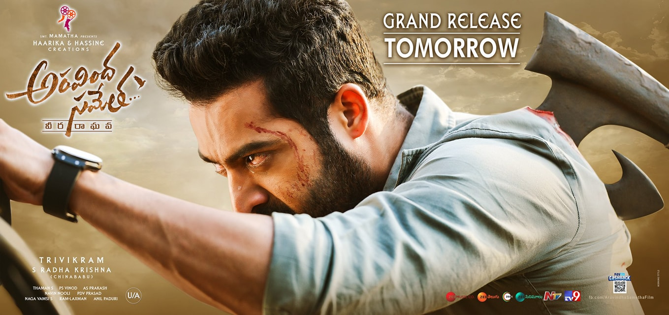 Jr NTR Aravindha Sametha From Tomorrow Poster