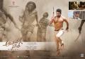 Jr NTR Aravinda Sametha Theater Cards HD Wallpapers