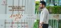 Jr NTR Aravinda Sametha Pre Release Event Tomorrow Wallpaper HD