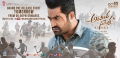 Jr NTR Aravindha Sametha Pre Release Event Tomorrow Wallpaper HD