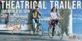 Jr NTR Pooja Hegde Aravindha Sametha Trailer Tomorrow Wallpapers HD