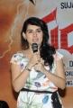Actress Archana Photos at Panchami Teaser Launch