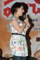 Actress Veda Archana Photos at Panchami Teaser Launch