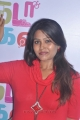 New Tamil Actress Archana Photos in Red Dress