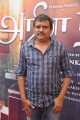 Ezhil @ Arima Nambi Movie Audio Launch Stills