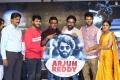 Arjun Reddy Movie Audio Launch Photos