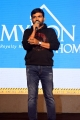 Maruthi @ Arjun Suravaram Pre Release Function Stills