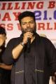 TN Santhosh @ Arjun Suravaram Movie Success Meet Photos