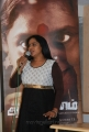 Aroganam Movie Press Meet Stills