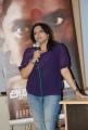 Tamil Actress Rithika at Aroganam Movie Press Meet Stills
