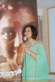 Lakshmi Ramakrishnan at Aroganam Movie Press Meet Stills