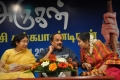 Aruhan Book Release Pictures