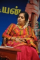 Thamizhachi Thangapandian @ Aruhan Book Release Pictures