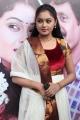 Tamil Actress Arundhati New Photos