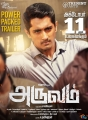 Actor Siddharth in Aruvam Movie Release Posters