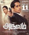 Catherine Tresa, Siddharth in Aruvam Movie Release Posters