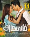 Catherine Tresa, Siddharth in Aruvam Movie Release Posters