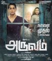 Siddharth, Catherine Tresa in Aruvam Movie Release Posters