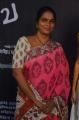 Anjali Varathan @ Aruvi Movie Press Meet Stills