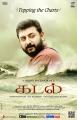 Actor Arvind Swamy in Kadal Movie Posters