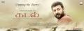 Actor Arvind Swamy in Kadal Movie Wallpapers