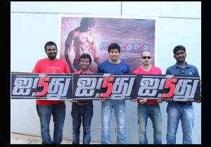 Sasi, Arya, Bharath at 555 Movie Elavu Song Release Photos