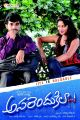 Govind Shankar, Nikitha in Asalendukila Movie Posters