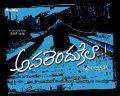 Asalendukila Telugu Movie Wallposters