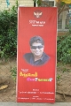 Asathapovathu Neeya Naana Movie Pooja Posters