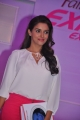 Actress Asin Launches Fair and Lovely Expert Express