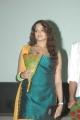 Asmita Sood New Cute Photos