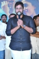 Actor Nara Rohit @ Asura Movie Audio Launch Stills