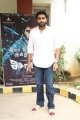 Actor Vikram Prabhu @ Asuraguru Movie Audio Launch Photos