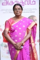 Dr.Vimala Geetha @ Asurakulam Movie Audio Launch Photos