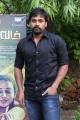 Actor Sabarish @ Asurakulam Movie Audio Launch Photos