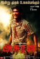 Dhanush Asuran Movie Release Today Posters