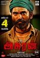 Dhanush Asuran Movie Release Posters