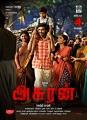 Ammu Abhirami, Dhanush in Asuran Movie Release Posters