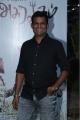 M Maruthupandian @ Asuravadham Movie Press Meet Stills