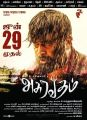 Actor Sasikumar in Asuravadham Movie Release Posters