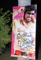 Athadu Aame O Scooter Movie Audio Release Photos