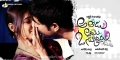 Athadu Aame O Scooter Movie HD Wallpapers
