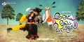 Athadu Aame O Scooter Movie Wallpapers