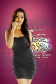 Actress Priyanka Chhabra Hot in Athadu Aame O Scooter Movie Posters