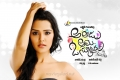 Actress Priyanka Chabra in Athadu Aame O Scooter Movie Wallpapers