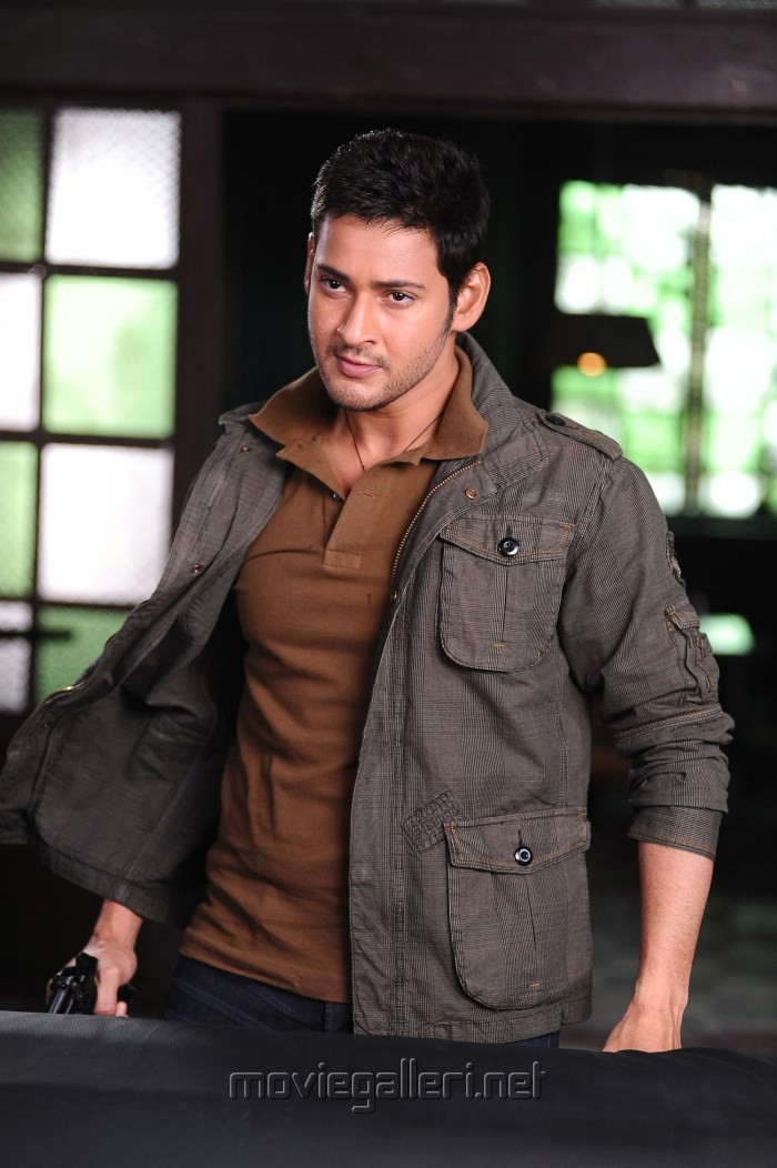 Mahesh Babu Wiki Actor Actor Mahesh Babu in Athiradi